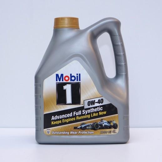 Масло моторное  Mobil 1 FS 0W40 4 л  купить в Минске