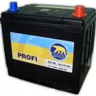 Аккумулятор BAREN PROFI 9175713303 60Ah BAREN PROFI 9175713303 (60Ah) 9175713303 BAREN 190.90 BYN