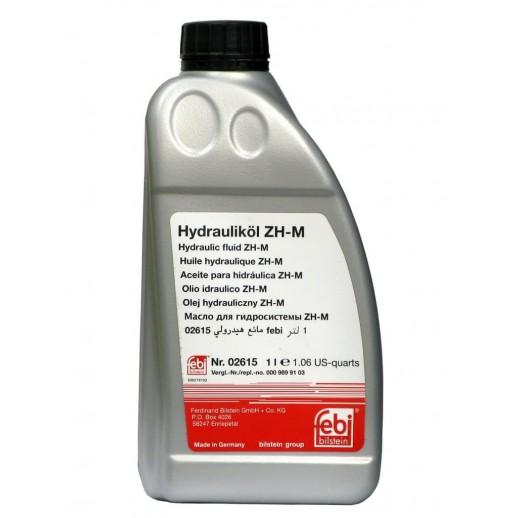 Жидкость для гидросистем  FEBI 02615  жёлтая 2615 02615 FEBI